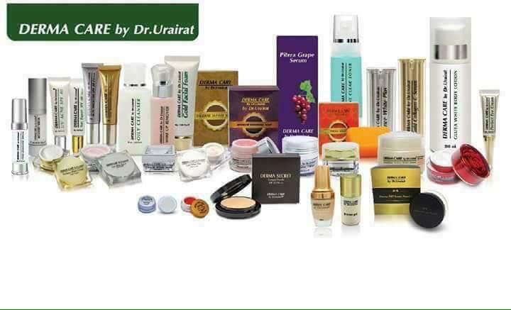 เวชสำอางค์ DERMA CARE by Dr.Urairat เวชสำอางค์ ผลิตภัณฑ์ฮาลาล สวยครบจบในแบรนด์เดียว ปลอดภัย 100% 1bae5afa0d8122442c3155ec942dda6b