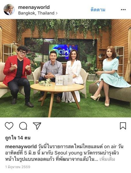 เมโส โดส ไร้หัวเข็ม เจ้าแรกในเมืองไทย! จาก โซล ยัง สกิน แคร์ ปลอดภัย 100% ฟื้นฟูผิวหน้าเร่งด่วน ผิวอ่อนวัย แพ้ง่ายก็ใช้ได้ ด่วน!ราคาพิเศษ Fb56da537075201bef334387dc1af899